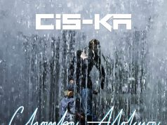 Download: Cis-Ka – Chomba Alokwa (Prod. Mr Simz)